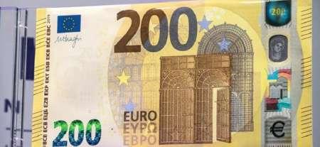 euro-200